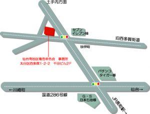 仙台南地区青色申告会地図